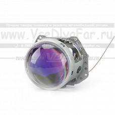 Hella 3R Blue Vision Classic Black Биксеноновая линза