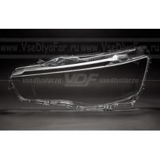 Mitsubishi Outlander II XL (2010-2012) Стекло фары Левое