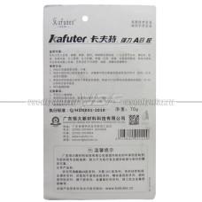 Профессиональный эпоксидный клей Kafuter q/hdxk01-2018
