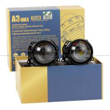 Светодиодные модули Aozoom A3 MAX Bi-Led (комплект 2 шт)
