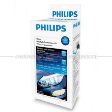 Набор Philips для ухода за фарами головного освещения