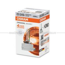 OSRAM D3S Xenarc  Original Ксеноновая лампа 66340
