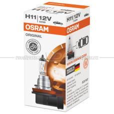 Лампа галогенная OSRAM H11 Original 12V 55W, 1шт.
