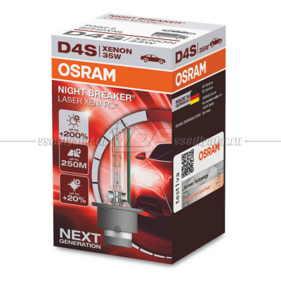 OSRAM D4S Xenarc Night Breaker Laser +200% Ксеноновая лампа 66440XNL