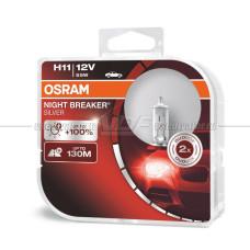 Лампа галогенная OSRAM H11 Night Breaker Silver 12V 55W, 2шт.