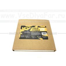 Герметик для фар VDF, Чёрный лента 9.5мм X 4.57м.