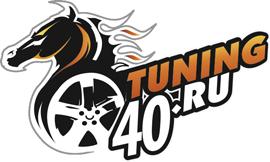 Tuning40